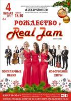 Рождество с Real Jam