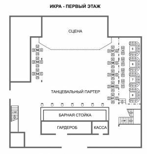 """Ярбилет.КОСТРОМА Concert-hall&club """"IKRA"""": Все мероприятия"""