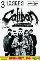 CALIBAN. Презентация альбома «Elements» и лучшие хиты