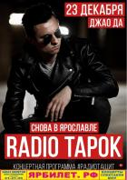 RADIO TAPOK