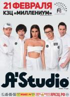A-STUDIO / А-СТУДИО