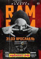 Грязный Рамирес (RAM)   18+