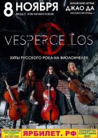 VESPERCELLOS.  Хиты русского рока на виолончелях.
